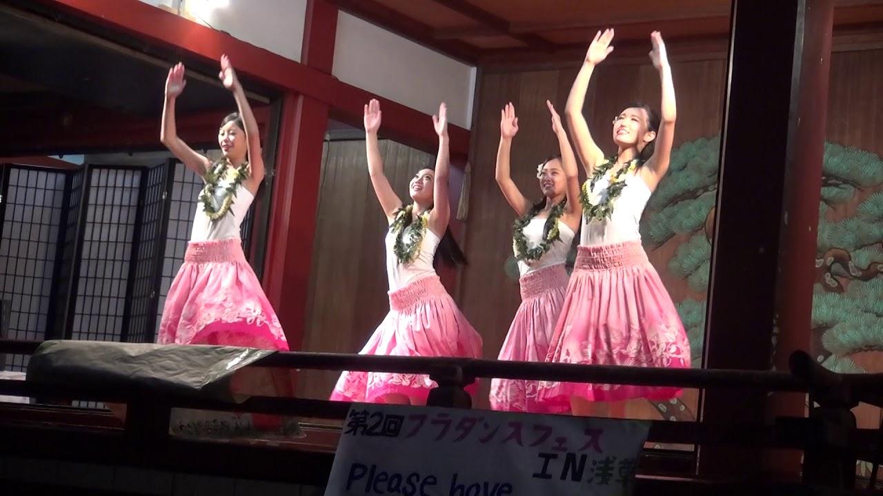Do the Hula ドゥザフラ/福島県立湯本高等学校