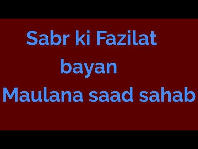 Sabr ki Fazilat bayan Maulana saad sahab