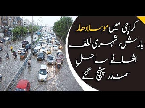 Monsoon's second spell begins in Karachi
