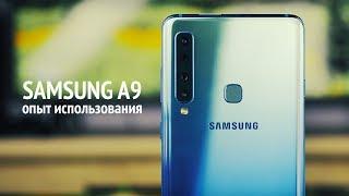 Обзор Samsung Galaxy A9 2018