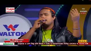Tumi ar ekbar ashiya তুমি আর একবার আসিয়া  by monty asian tv live song