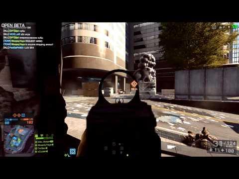 BF4 Beta AK-12 (burst Mode) Gameplay K/D 33-8: W/ Squad Wipe In 5s