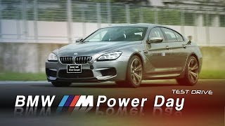 BMW M POWER DAY體驗活動-udn tv【行車紀錄趣Our Love for Motion】20150608