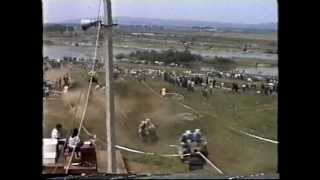 World MX Sidecar 1992 Chernivtsi / Чемпионат Мира по мотокроссу(FIM UEM ФМУ Чемпионат Мира по мотокроссу 1992, мототрасса