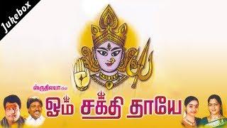 Om Sakthi Thaayae Music Juke Box