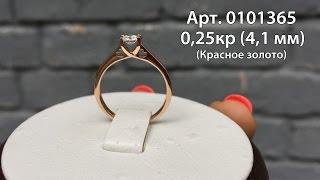 Арт. 0101365 - Помолвочное кольцо с 0,25кр, красное(, 2016-08-16T07:53:18.000Z)