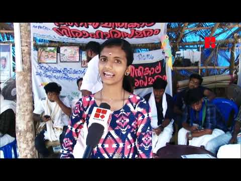 കരിമണല് ഖനനത്തില് ഒരു ഗ്രാമം ഇല്ലാതാകുമ്പോള്   ആലപ്പാട് സംഭവിക്കുന്നത്  #Save_Alappad