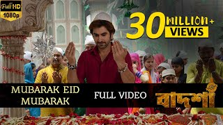 Download Video Mubarak Eid Mubarak | Badshah - The Don | Jeet | Nusrat Faria | Shraddha Das | Bengali Movie Songs MP3 3GP MP4