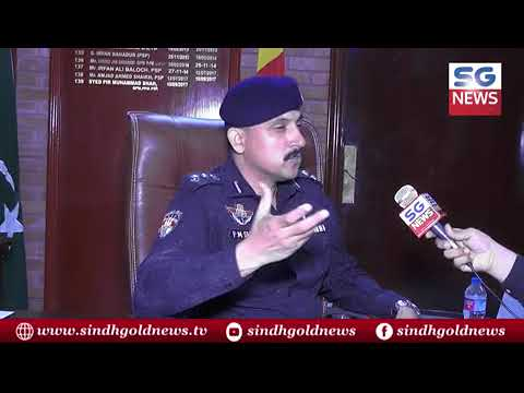 SSP Hyderabad Syed Peer Muhammad Shah Exclusive Interview (Sindh Gold News)