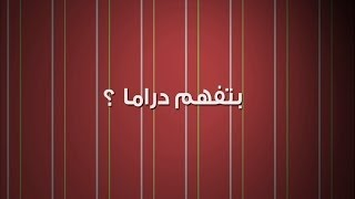 #CBCDrama - #CBCPromo - مسلسلات شهر #ديسمبر على سي بي سي #دراما