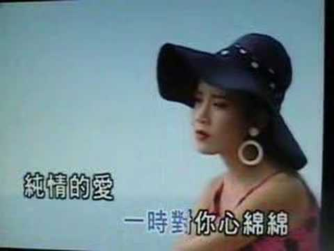 Classic chinese song - oldies but goodies