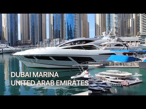 DUBAI MARINA   DUBAI UNITED ARAB EMIRATES