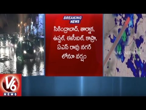 Heavy Rains In Hyderabad | People Facing Problems With Huge Traffic Jams | V6 News