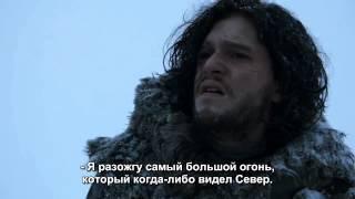 Игра Престолов - трейлер 3 сезона (расширенная версия)