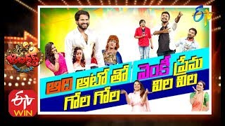 Jabardasth | 23rd January 2020 | Full Episode | Aadhi, Raghava ,Abhi | ETV Telugu