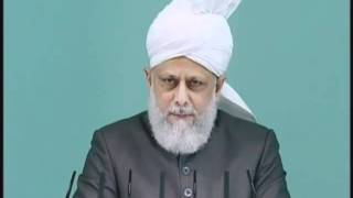 Urdu Friday Sermon 27th August 2010 - Islam Ahmadiyya