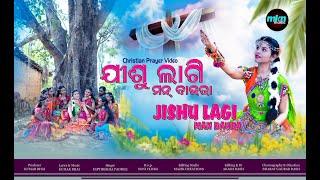 Mor ta Jishu Lagi man baura IIDepti rekha Padhi II Kumar Bhai II Bharat Gaurab II mkn music