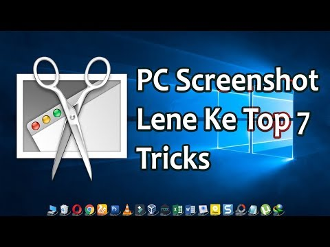 Laptop Computer Me Screenshot Kaise Le? Top 7 Tricks PC Screenshot Lene Ke