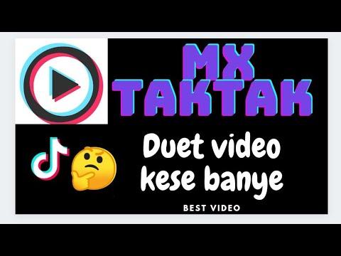 Dual video musical life mein kaise banaye