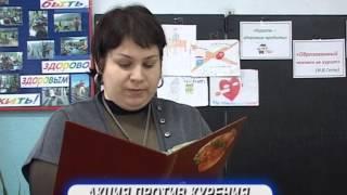 Здоровый образ жизни. Учитель Магомедова Эльмира Газиевна МКОУ СОШ №2