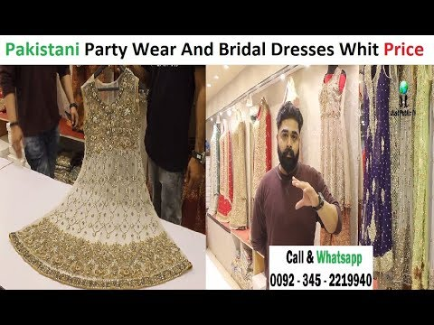 Pakistani Stylish Party Wear And Bridal Dresses Whit Price    Daffodils    Tariq Road