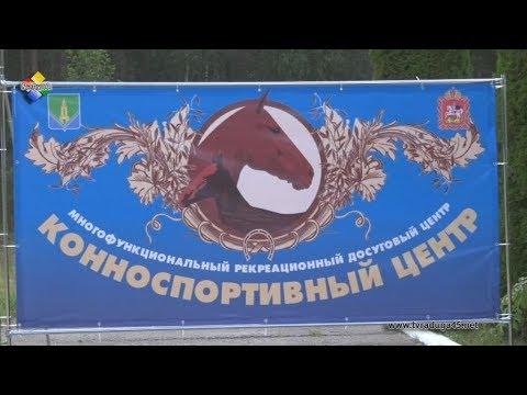 В Павловском Посаде планируется строительство конно спортивного центра