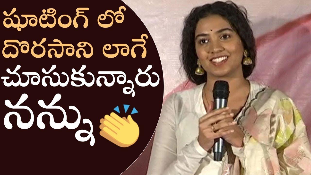 Actress Shivatmika Superb Speech @ Dorasani Movie Trailer Launch   Manastars
