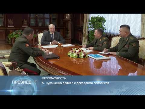 Новости Беларуси 30 марта 2020 14:00