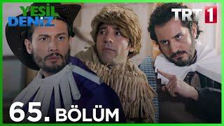 """65. Bölüm """"Yeşilovalı Hamlet\ / Yeşil Deniz (1080p)"""