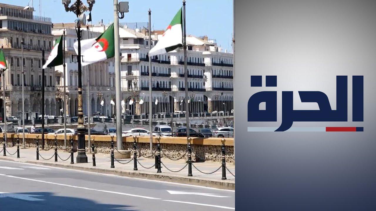 تراجع واضح لحضور المرأة في البرلمان الجزائري الجديد  - 19:54-2021 / 6 / 18