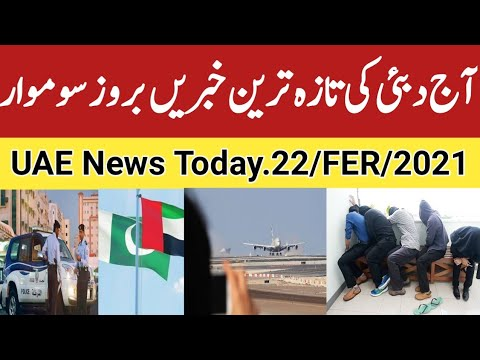 22/02/2021 UAE,News Today Sharjah News Dubai News,Abu Dhabi Health Service Copmpny, dubizzle sharjah