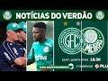 Novos jogadores na Copa do Brasil | TNT exibirá amistoso Guarani x Palmeiras E+