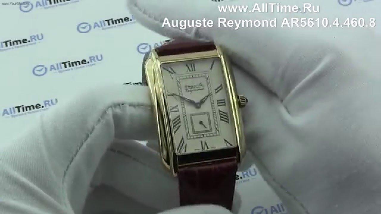 Мужские часы Auguste Reymond AR5610.4.460.8 Мужские часы Roamer 934.856.41.51.09