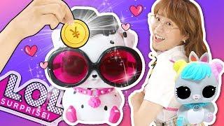 超大LOL驚喜娃娃寵物出奇蛋!居然可以做書包?小伶玩具 | Xiaoling toys