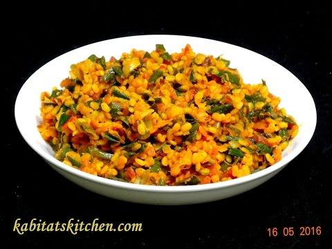 Spring Onion Sabzi-Hare Pyaz aur Moong Dal ki Sabzi-Spring Onion with Moong Dal-Spring onion recipe