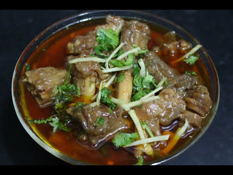 MUTTON PAYA  {goat trotters }  || how to wash trotters easily