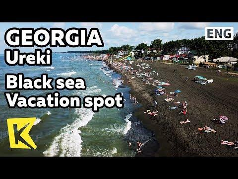 【K】Georgia Travel-Ureki[조지아 여행-우레키]흑해의 휴양지/Tbilisi Central/Ureki Beach/Black sea