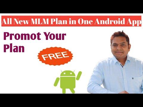 Download Free Promotion your MLM Plan  Coming Soon - arabfun Mp3 Audio
