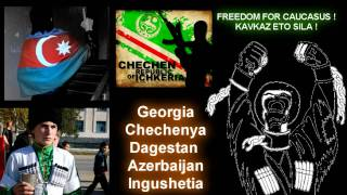 Кавказский рэп ► Чечен. Азери. Ингуш. Грузин. Дага