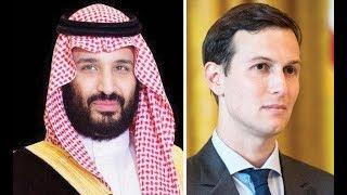 Jared Kushner and Mohammad bin Salman