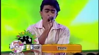 Imran - Onek Bristy Jhorey   Best of Imran Album   Bangla Video Song