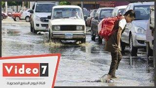 الأرصاد تحذر المواطنين: الطقس غير مستقر.. وأمطار تصل للسيول