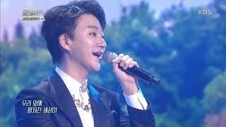 불후의명곡 Immortal Songs 2 - 포레스텔라 - 마법의 성.20181229