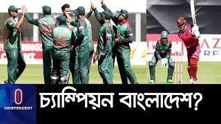 ট্রাই-নেশনের শিরোপা জিতবে বাংলাদেশ, যদি...II Bangladesh vs West Indies Final