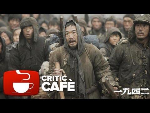 Critic Cafè: 1942