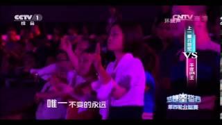 [梦想星搭档]第7期 歌曲《爱上一个不回家的人》 演唱:常石磊、萨顶顶 20131206