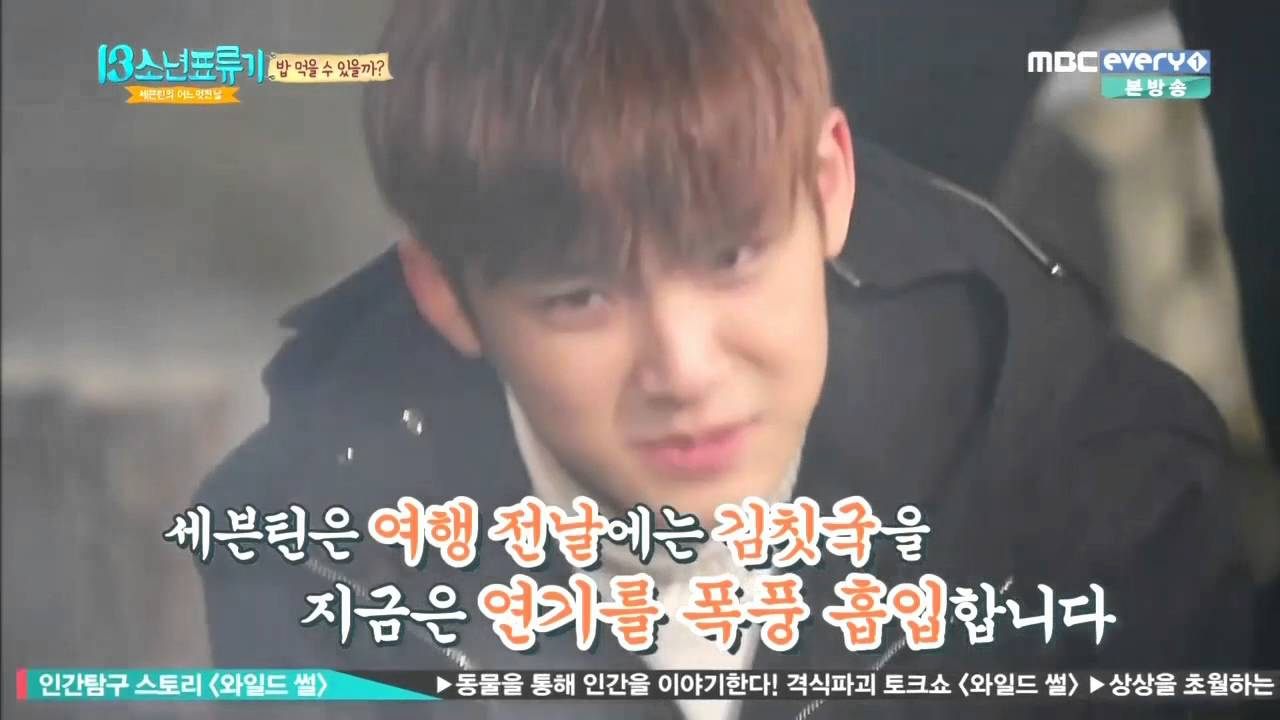 Download [ENG SUB][FULL] SEVENTEEN 'ONE FINE DAY' ep2 20160222