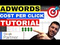AdWords CPC Tutorial: How To Change CPC on Adwords 💲 (Cost Per Click)