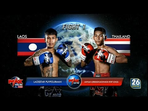 Laosstar Puyfourman (Laos) vs Jampasak Aorborjor.Sakonnakon Sport School (Thailand)