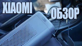 Обзор Xiaomi Car Air Cleaner - Товары для АВТОМОБИЛЯ